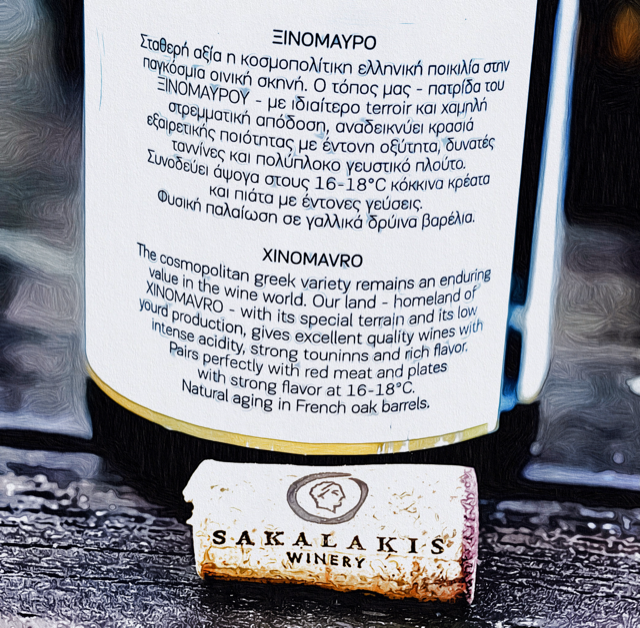 International Xinomavro Day Nov 1st 2020 – Enjoying a Bottle 2016 Xinomavro From Sakalaki Winery Plagia Kilkis Greece Culinary Treasure By Steven Shomler